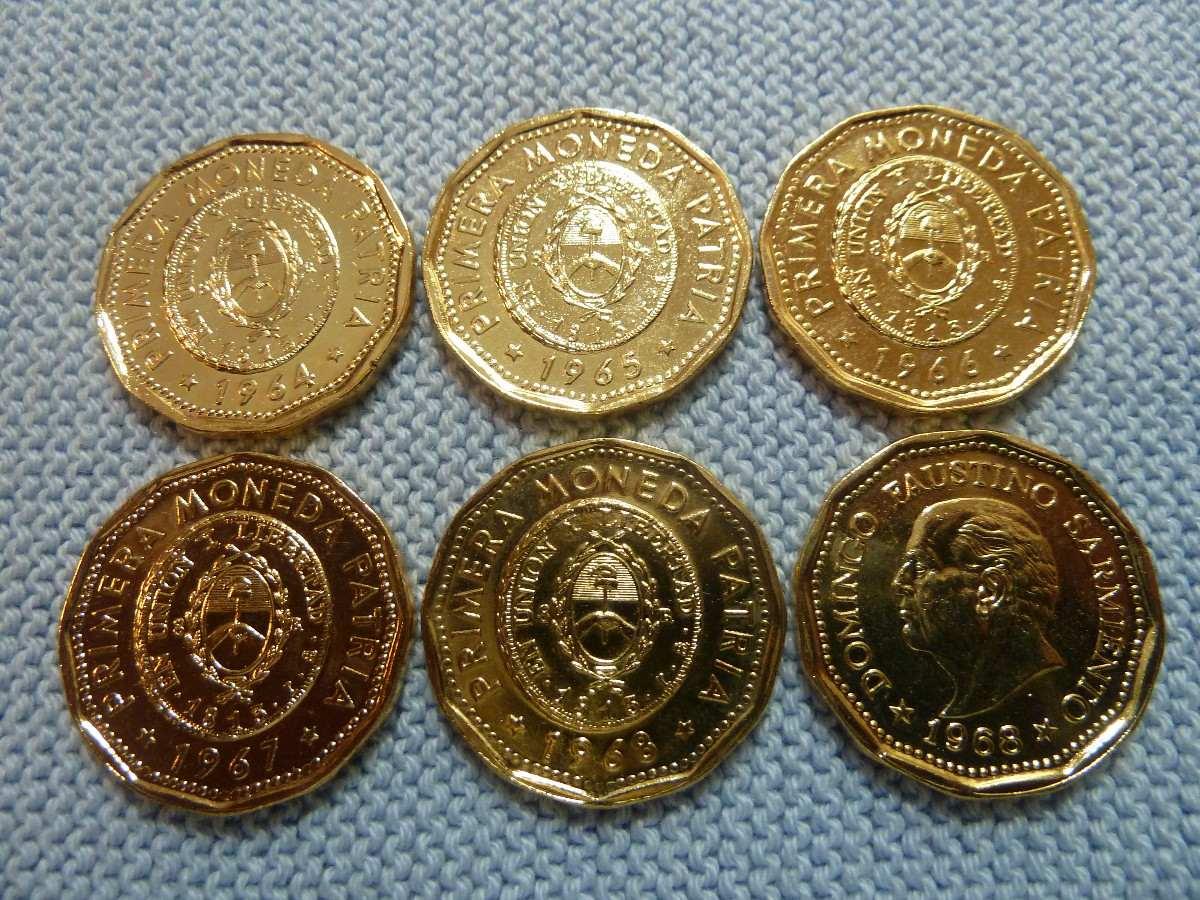 Moneda-de-Argentina-5